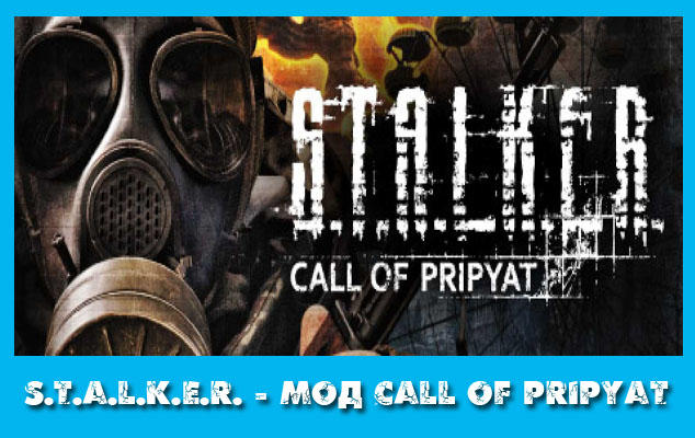 S.T.A.L.K.E.R.: МОД Call of Pripyat - Call of Chernobyl