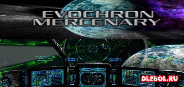 Evochron Mercenary игры про космос с открытым миром