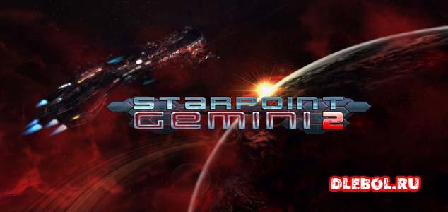 Starpoint Gemini 2 игра космос