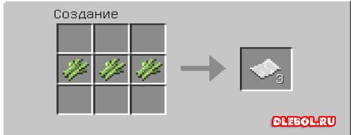 Как сделать бумагу в Майнкрафте