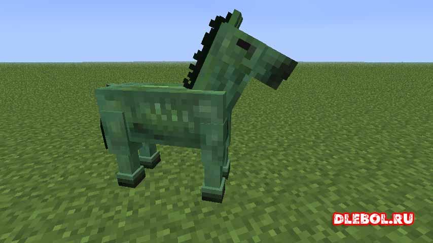 Лошади зомби майнкрафт