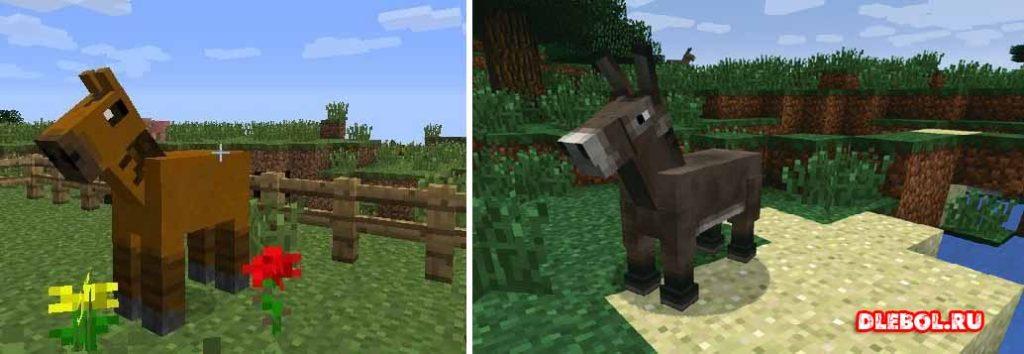 Как Оседлать Лошадь В Майнкрафт?