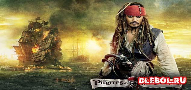 Pirates of the Caribbean список лучших игр про пиратов