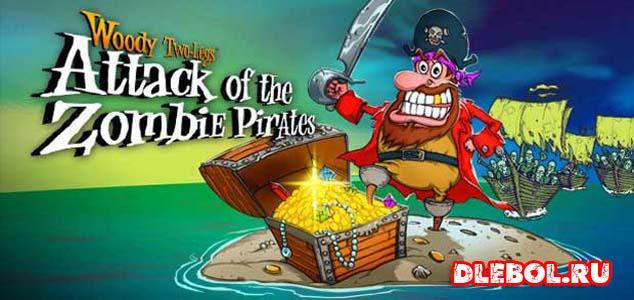 Woody Two Legs список лучших игр про пиратов на пк