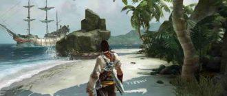 Список лучших игр про пиратов