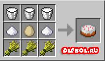 Приготовления торт рецепт
