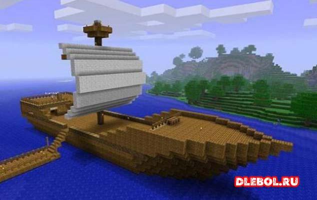 Как заставить корабль плыть