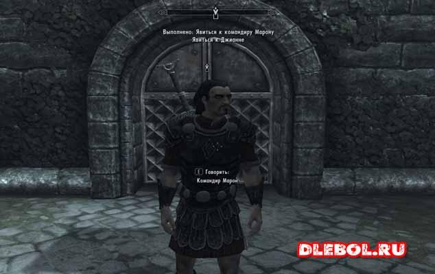 Выполнение задания Смерть Империи