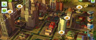 Обзор игры SimCity
