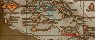 Местоположение масок драконьих жрецов скайрим