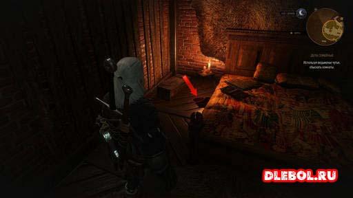 Комната Тамары